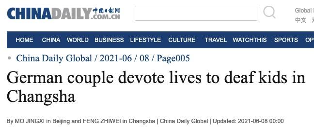 China Daily Zeitungsartikel 8. Juni 2021