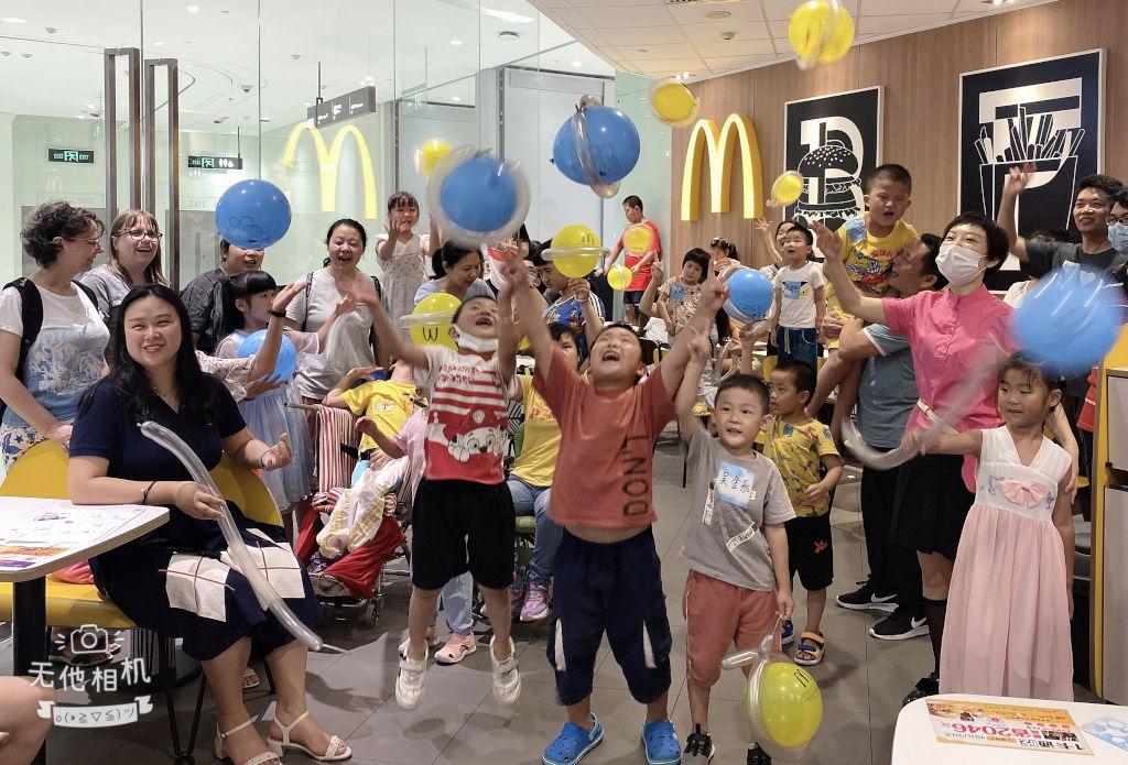Ausflug der Kinder zu Mac Donald's