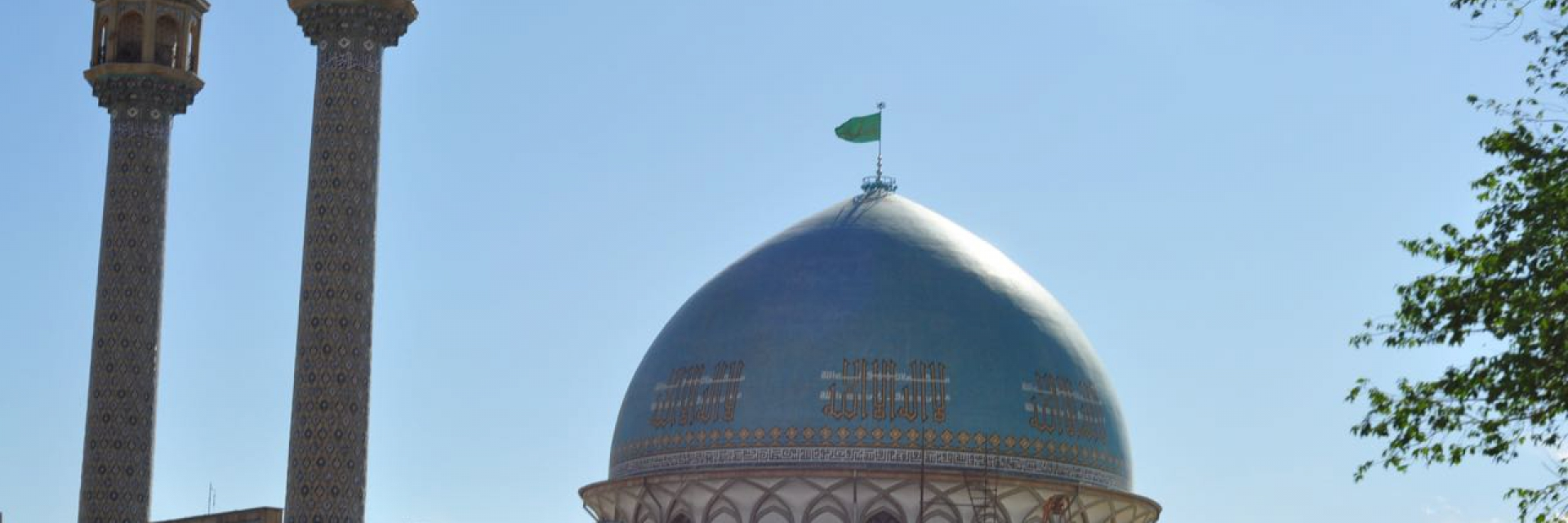 Moschee in Kabul
